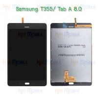 หน้าจอ LCD พร้อมทัชสกรีน - Samsung T355 / Tab A 8.0