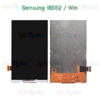 หน้าจอ LCD - Samsung i8552 / Win (จอเปล่า)