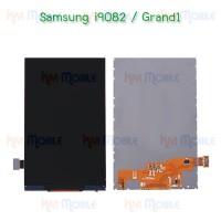 หน้าจอ LCD - Samsung i9082 / Grand1 (จอเปล่า)