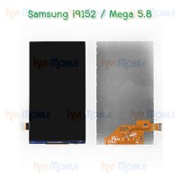 หน้าจอ LCD - Samsung i9150 / i9152 / Mega5.8 (จอเปล่า)