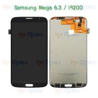 หน้าจอ LCD พร้อมทัชสกรีน - Samsung i9200 / Mega 6.3