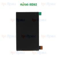 หน้าจอ LCD - Samsung i8262