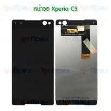 หน้าจอ LCD พร้อมทัชสกรีน - Sony Xperia C5