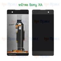 หน้าจอ LCD พร้อมทัชสกรีน - Sony Xperia XA