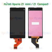 หน้าจอ LCD พร้อมทัชสกรีน - Sony Xperia Z1 mini / Z1 Compact