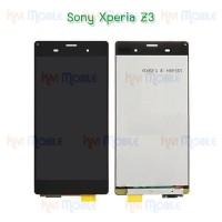 หน้าจอ LCD พร้อมทัชสกรีน - Sony Xperia Z3