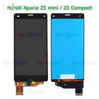 หน้าจอ LCD พร้อมทัชสกรีน - Sony Xperia Z3 mini / Z3 Compact