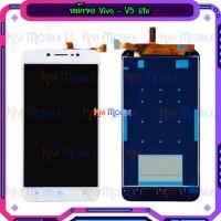 หน้าจอ LCD พร้อมทัชสกรีน - Vivo V5 Lite