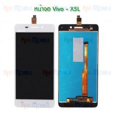 หน้าจอ LCD พร้อมทัชสกรีน - Vivo X5L