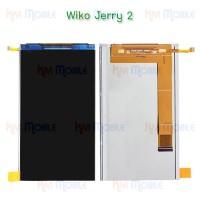 หน้าจอ LCD - Wiko Jerry2 (จอเปล่า)