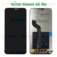หน้าจอ LCD พร้อมทัชสกรีน - Xiaomi Mi A2lite
