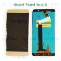 หน้าจอ LCD พร้อมทัชสกรีน - Xiaomi Redmi Note3