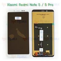 หน้าจอ LCD พร้อมทัชสกรีน - Xiaomi Redmi Note5 / Note5 Pro