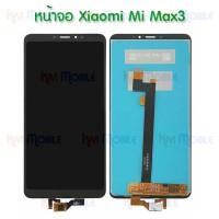 หน้าจอ LCD พร้อมทัชสกรีน - Xiaomi Mi Max3