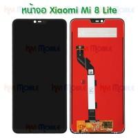 หน้าจอ LCD พร้อมทัชสกรีน - Xiaomi Mi8 Lite