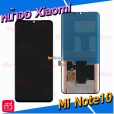 หน้าจอ LCD พร้อมทัชสกรีน - Xiaomi Mi Note10
