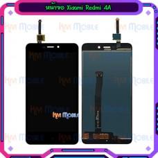 หน้าจอ LCD พร้อมทัชสกรีน - Xiaomi Redmi4a / Redmi 4a
