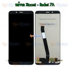 หน้าจอ LCD พร้อมทัชสกรีน - Xiaomi Redmi 7A