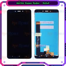 หน้าจอ LCD พร้อมทัชสกรีน - Xiaomi Redmi Note4