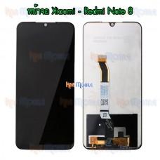 หน้าจอ LCD พร้อมทัชสกรีน - Xiaomi Redmi Note8