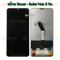 หน้าจอ LCD พร้อมทัชสกรีน - Xiaomi Redmi Note8Pro