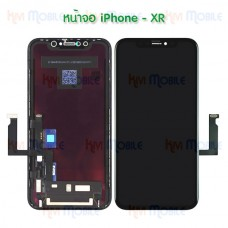 หน้าจอ LCD พร้อมทัชสกรีน - iPhone XR / งานเหมือนแท้