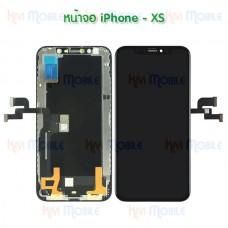 หน้าจอ LCD พร้อมทัชสกรีน - iPhone XS / งานแท้