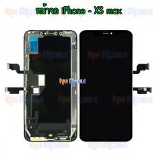 หน้าจอ LCD พร้อมทัชสกรีน - iPhone XS Max / งานเหมือนแท้