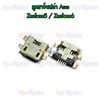 ตูดชาร์จเปล่า Asus - Zenfone5 / Zenfone6