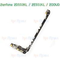ชุดก้นชาร์จ Asus - Zenfone Selfie / ZD551KL / ZE551KL / Z00UD