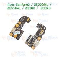 ชุดก้นชาจน์ Asus - Zenfone2 / ZE550ML / ZE551ML / Z008D / Z00AD