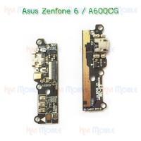ชุดก้นชาจน์ Asus - Zenfone6 / A600CG