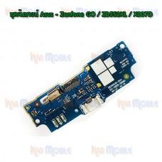 ชุดก้นชาร์จ Asus - Zenfone GO / ZB552KL / X007D