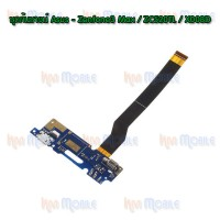 ชุดก้นชาร์จ Asus - Zenfone3 Max / ZC520TL / X008D