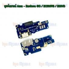 ชุดก้นชาร์จ Asus - Zenfone GO / ZC500TG / Z00VD