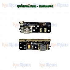 ชุดก้นชาร์จ Asus - Zenfone4.5