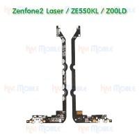ชุดก้นชาจน์ Asus - Zenfone2 Laser / ZE550KL / Z00LD