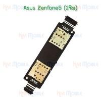 สายแพรซิม Asus - Zenfone5 / T00J (2ซิม)