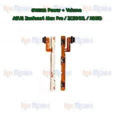 สายแพร Power+Volume - ASUS Zenfone4 Max Pro / ZC554KL / X00ID