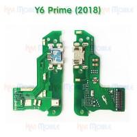 ชุดตูดชาร์จ Huawei - Y6Prime (2018)