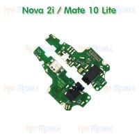 ชุดตูดชาร์จ Huawei - Nova2i / Mate10Lite