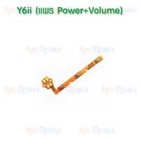 สายแพร Huawei - Y6ii // แพร Power+Volume