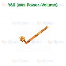 สายแพร Power+Volume - Huawei Y6ii