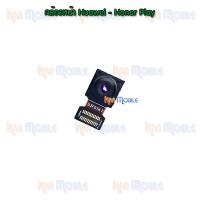 กล้องหน้า - Huawei Honor Play