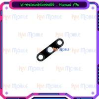 กระจกเลนส์กล้องหลัง - Huawei Y9s (สีดำ)