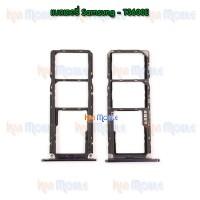 ถาดใส่ซิม (Sim Tray) - Huawei Y Max / ARS-L22