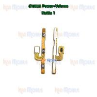 สายแพร Power+Volume - Nokia 1