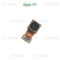 กล้องหลัง - Oppo F7