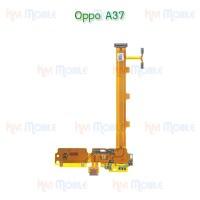 สายแพร Oppo - A37 (แพรชาจน์)