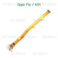 สายแพร Oppo - F1s / A59 (แพรชาจน์)